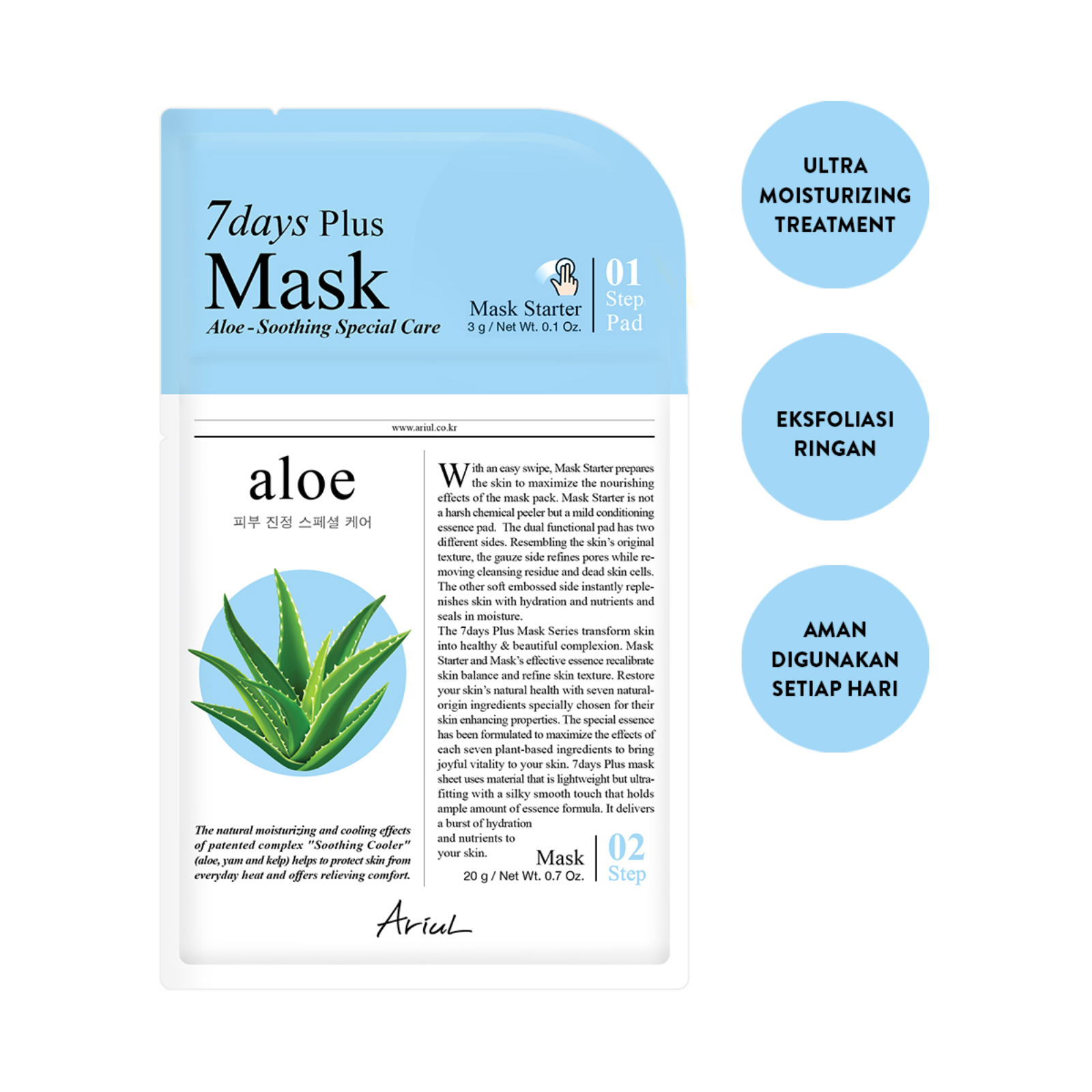Ariul 7days Plus Mask Aloe Review Soco By Sociolla Situs